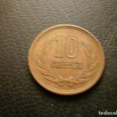 Monedas antiguas de Asia: JAPON ( HIROHITO ) 10 YEN AÑO 52 - 1977. Lote 295769328