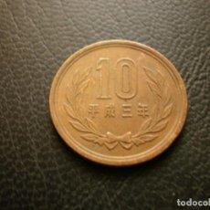 Monedas antiguas de Asia: JAPON ( AKIHITO ) 10 YEN AÑO 3 - 1991. Lote 295769453