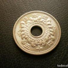 Monedas antiguas de Asia: JAPON ( HIROHITO ) 50 YEN AÑO 39 - 1964. Lote 295769548