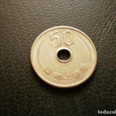 Monedas antiguas de Asia: JAPON ( HIROHITO ) 50 YEN AÑO 49 - 1974. Lote 295769678
