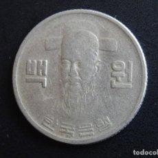Monedas antiguas de Asia: COREA DELSUR 100 WON 1973. Lote 295976678