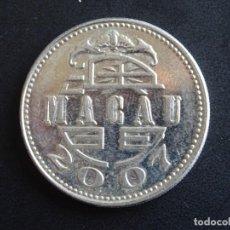 Monedas antiguas de Asia: MACAU 1 PATACA 2007. Lote 295976823