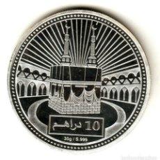 Monedas antiguas de Asia: EMIRATOS ARABES UNIDOS 10 DIRHAMS PLATA 30 GRAMOS - ISLAMIC MINT DUBAI SILVER. Lote 295978718