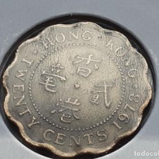 Monedas antiguas de Asia: HONG KONG 20 CENTAVOS/CENTS 1978. Lote 295978858