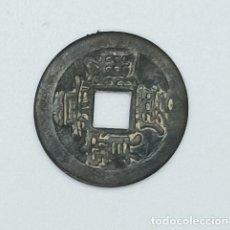 Monedas antiguas de Asia: MONEDA DE 1 CASH 1796-1820 CHINA BIEN CONSERVADA. AGUJERO CUADRADO CENTRAL. Lote 295994723