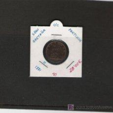 Monedas antiguas de Europa: PRECIOSA PIEZA DE GRAN BRETAÑA 1 FARTHING 1881 DE COBRE . Lote 7577783