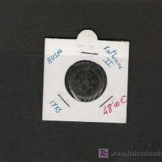 Monedas antiguas de Europa: PRECIOSA PIEZA DE RUSIA KATEHERINE II 1775 DE COBRE . Lote 20977084