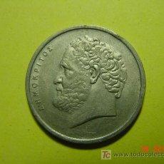 Monedas antiguas de Europa: 2312 GRECIA HELLAS AÑO 1978 10 DRACMAS MIRA MAS EN MI TIENDA COSAS&CURIOSAS. Lote 5948579