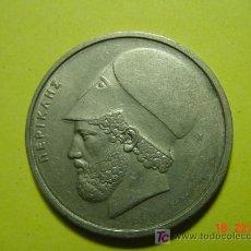 Monedas antiguas de Europa: 2315 GRECIA HELLAS AÑO 1978 20 DRACMAS MIRA MAS EN MI TIENDA COSAS&CURIOSAS. Lote 5948581