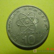 Monedas antiguas de Europa: 2316 GRECIA HELLAS AÑO 1976 10 DRACMAS MIRA MAS EN MI TIENDA COSAS&CURIOSAS. Lote 5948582