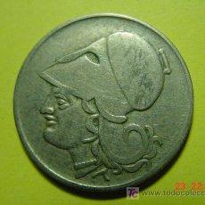 Monedas antiguas de Europa: 2446 GRECIA HELLAS 2 DRACMAS - AÑO 1926 - MAS EN MI TIENDA COSAS&CURIOSAS. Lote 6020312