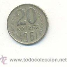 Monedas antiguas de Europa: 4-1146. MONEDA CCCP. 20 KOPECS 1961. BC. Lote 38511389