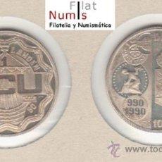 Monedas antiguas de Europa: HOLANDA - 1 ECU - 1990 - BEVENTER - NIQUEL - SIN CIRCULAR. Lote 27209118