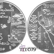 Monnaies anciennes de France: UCRANIA / UKRAINE 5 UAH 2009 BOKARASH (BALSERO). Lote 221618626