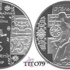 Monnaies anciennes de France: UCRANIA / UKRAINE 5 UAH 2009 CARTWRIGHT. Lote 32349531