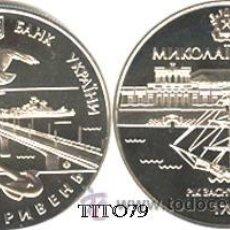Monnaies anciennes de France: UCRANIA / UKRAINE 5 UAH 2009 220º ANIV. CIUDAD DE MIKOLAIV. Lote 221618720