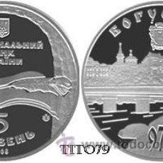 Monnaies anciennes de France: UCRANIA / UKRAINE 5 UAH 2008 975º ANIV. CIUDAD DE BOHUSLAV. Lote 221618670