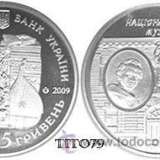 Monnaies anciennes de France: UCRANIA / UKRAINE 5 UAH 2009 60º ANIV. MUSEO NACIONAL T.SHEVCHENKO. Lote 50521580