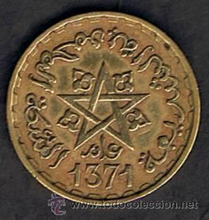 (M4) MONEDA - MONEDA - MARRUECOS 20 FRANCOS ( 1371 AÑO ARABE ) (Numismática - Extranjeras - Europa)