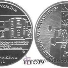 Monnaies anciennes de France: UCRANIA / UKRAINE 5 UAH 2010 165º ANIV. OBSERVATORIO ASTRONOMICO DE KYIV. Lote 32126941