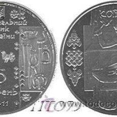 Monnaies anciennes de France: UCRANIA / UKRAINE 5 UAH 2011 HERRERO (TIRADA SOLO 45000). Lote 53441484