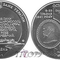 Monnaies anciennes de France: UCRANIA / UKRAINE 5 UAH 2011 150º ANIV. TARAS SHEVCHENKO (TIRADA SOLO 35000). Lote 43192894