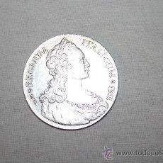 Monedas antiguas de Europa: MONEDA DE PLATA 'REGNUM ITALICUM 1918 - AD NEGOT ERYTHR COMMOD ARG SIGN'. Lote 31718364