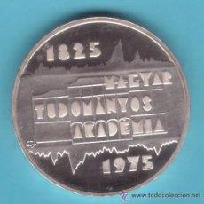 Monedas antiguas de Europa: PLATA 200 FORINT 1975 HUNGRIA ACADEMIA DE LA CIENCIA 1825-1975. Lote 32312791