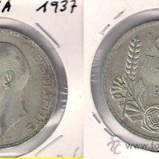Monedas antiguas de Europa: MONEDA DE 100 LEVA DE BULGARIA DE 1937. PLATA. MBC. BORIS III ÚLTIMO ZAR DE BULGARIA. (ME560).. Lote 33349509