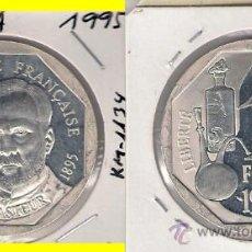 Monedas antiguas de Europa: MONEDA DE 100 FRANCOS DE FRANCIA DE 1995. PLATA. PROOF. CONMEMORATIVA A LOUIS PASTEUR. (ME669).. Lote 33847067
