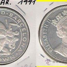 Monedas antiguas de Europa: ME674-GIBRALTAR. CORONA. 1991. PLATA. PROOF. (XXV OLIMPIADA BARCELONA).. Lote 33849794