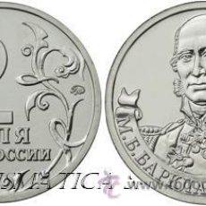 Monedas antiguas de Europa: RUSIA 2 RUBLOS 2012 GENERAL DE CAMPO MIKHAIL BARCLAY DE TOLLY. Lote 136596285