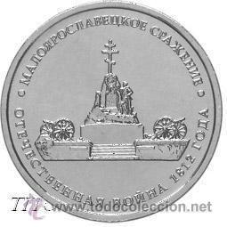 RUSIA 5 RUBLOS 2012 BATALLA DE OF MALOYAROSLAVETS (Numismática - Extranjeras - Europa)