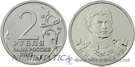 RUSIA 2 RUBLOS 2012 GENERAL DE CABALLERÍA N.N. RAEVSKY (Numismática - Extranjeras - Europa)