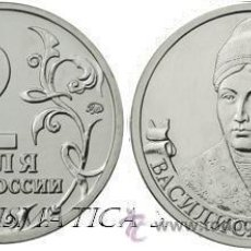 Monedas antiguas de Europa: RUSIA 2 RUBLOS 2012 GENERAL DE MOVIMIENTOS VASILISA KOZHINA. Lote 131443442