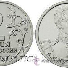 Monedas antiguas de Europa: RUSIA 2 RUBLOS 2012 GENERAL MAYOR A.I. KUTAISOV. Lote 136596260