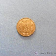 Monedas antiguas de Europa: 1 ANTIGUA MONEDA - AÑO 1992 - UKRANIA 10. Lote 34233881