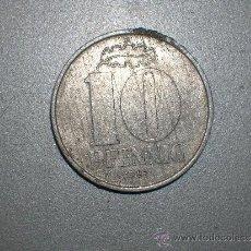 Monedas antiguas de Europa: ALEMANIA DEMOCRÁTICA 10 PFENNIG 1983 (4178). Lote 35679089