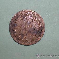 Monedas antiguas de Europa: YUGOSLAVIA 10 PARA 1965 (3715). Lote 36133763