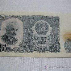 Monedas antiguas de Europa: BILLETE25 LEVA. BULGARIA 1951. Lote 36627277