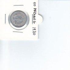 Monedas antiguas de Europa: DDR ALEMANIA DEMOCRATICA 10 PFENNIG 1970. Lote 37264653