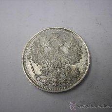 Monedas antiguas de Europa: 15 KOPEK DE PLATA DE 1915 BC. ZAR DE RUSIA NICOLAS II. SC. . Lote 37345657