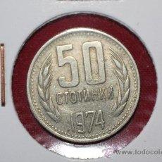 Monedas antiguas de Europa: 50 STOTINKI 1974 BULGARIA. Lote 37823163