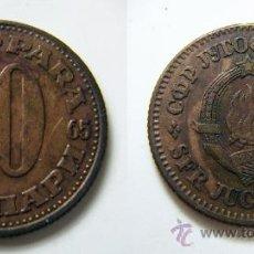 Monedas antiguas de Europa: YUGOSLAVIA 10 PAR 1965. Lote 38490723