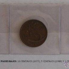 Monedas antiguas de Europa: MONEDAS DE PAISES BAJOS: 10 CENTAVOS (1977), 5 CENTAVOS (1980) Y 1 CENTAVO (1966). Lote 39347232