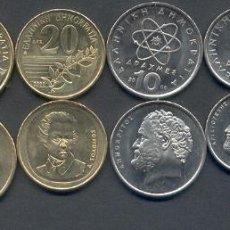 Monedas antiguas de Europa: SERIE GRECIA 1,2,5,10,20,50 Y 100 DRACMAS 2000 ( PRE - EURO ). Lote 128932658
