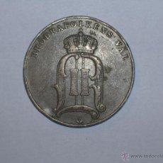 Monedas antiguas de Europa: SUECIA 5 ORE 1905 (5199). Lote 128632108