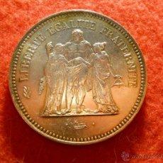 Monedas antiguas de Europa: 50 FRANCOS FRANCESES 1977 PLATA 0.900 30 GRAMOS. Lote 39883693