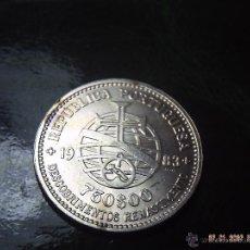 Monedas antiguas de Europa: PORTUGAL. 750 ESCUDOS DEL AÑO 1983. SILVER. SC.. Lote 40645116