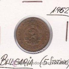 Monedas antiguas de Europa: BULGARIA 5 STOTINKI 1962. Lote 42684307